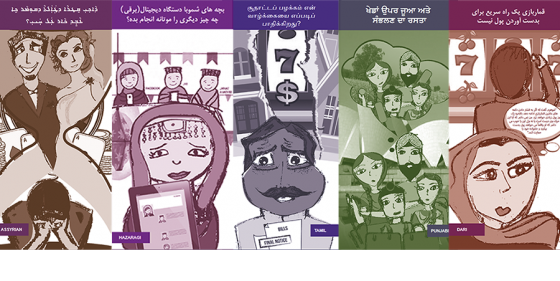 An image of all the gambling brochures with different illustrations of the negative impacts of gambling